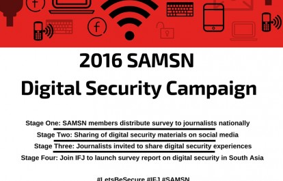 IFJ/SAMSN Digital Security Campaign 2016