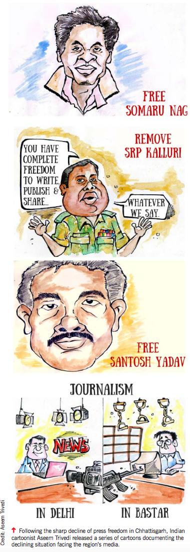 Chhaisgarh Cartoons