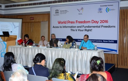 Panel discussion on 'The Indian Media_ Protecting Fundamental Freedoms and Building Accountable Institutions'