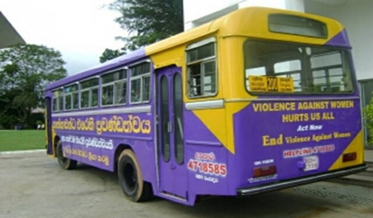 """For the 16 Days of Activism against Gender-Based Violence campaign in Sri Lanka in 2009, a bus toured the island to spread the message that """"Violence Against Women Hurts us All."""" (credit: CWGL/CC)"""