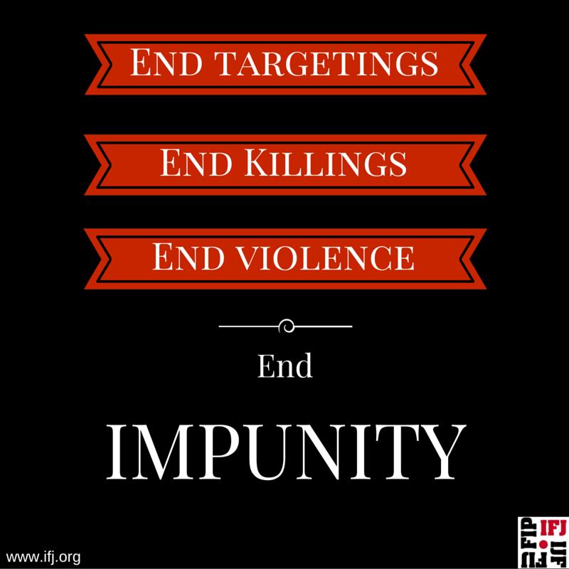 endimpunity1