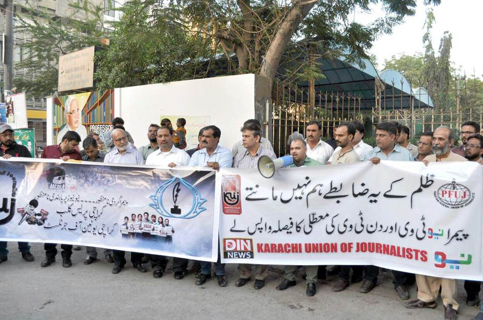 Pakistan: Broadcasting authority PEMRA suspends license of two TV channels