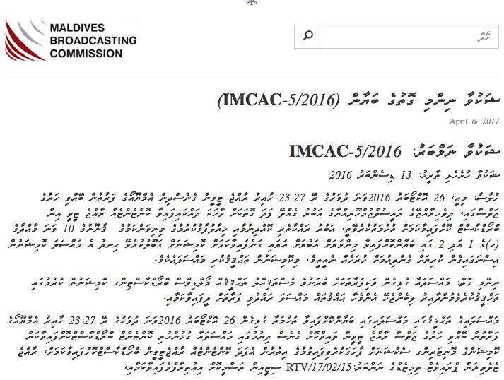 Opposition TV in Maldives reeling under fine for alleged defamation