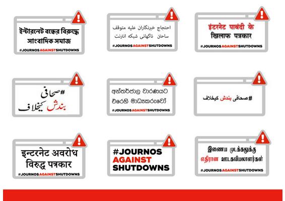 IFJ, SAMSN call for end to internet shutdowns
