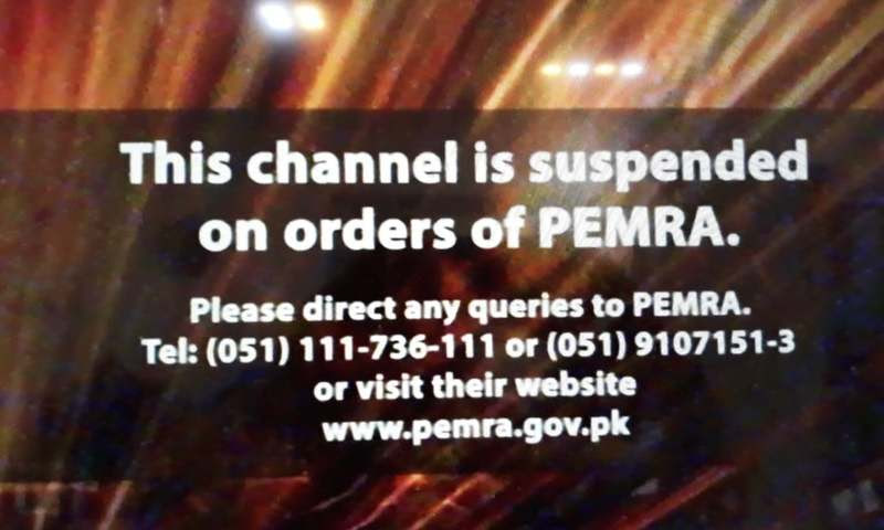 News channels, social media blocked for a day in Pakistan