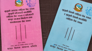 Nepal's new criminal act raises press freedom concerns