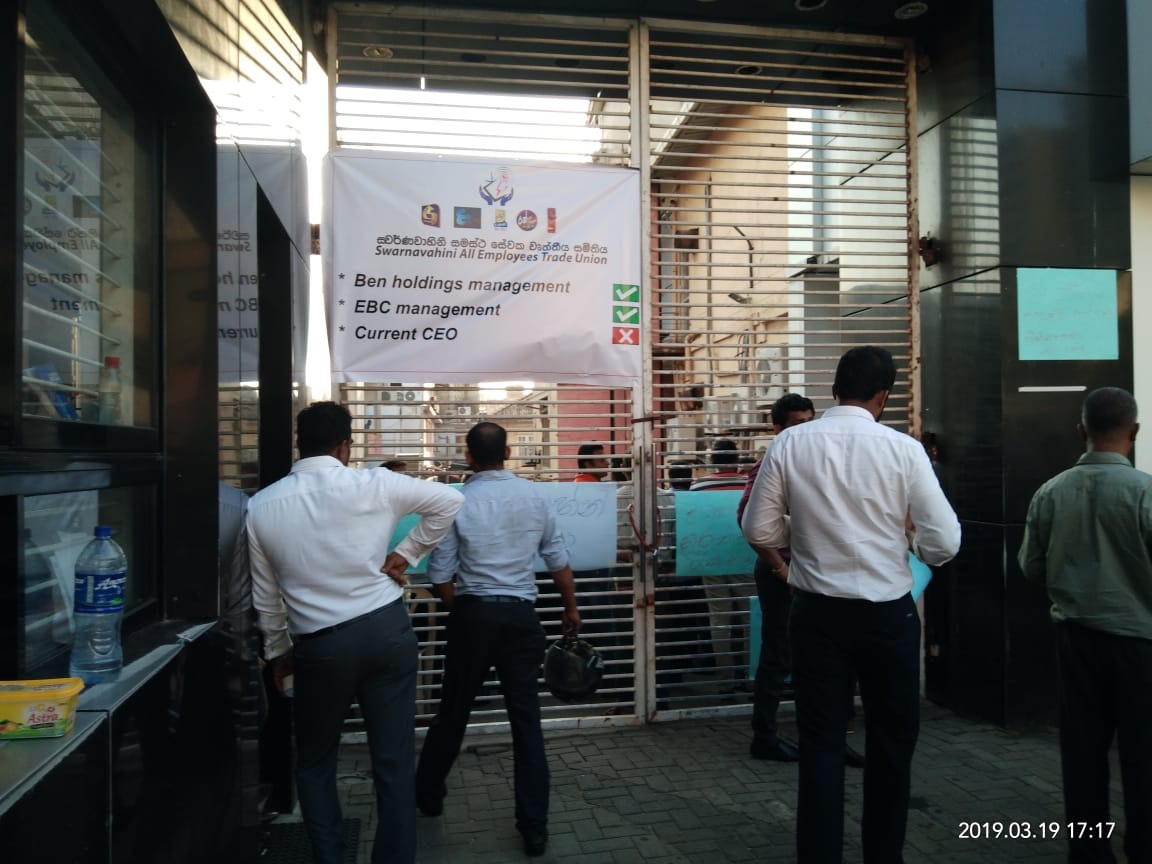 Sri Lanka: Union busting tactics, media workers fired for forming house union