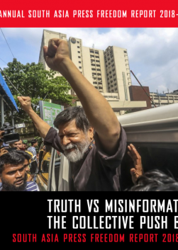 Truth vs Misinformation: The Collective Push Back