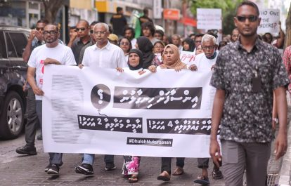 Stronger Media for Stronger Democracy In The Maldives
